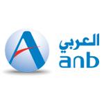البنك العربي الوطني يعلن برنامج تطوير الخريجين المنتهي بالتوظيف للجنسين