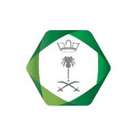 مدينة الملك سعود الطبية تعلن وظائف صحية لحملة الدبلوم