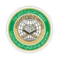 مجمع الملك فهد لطباعة المصحف الشريف يعلن وظائف بمجال تقنية المعلومات