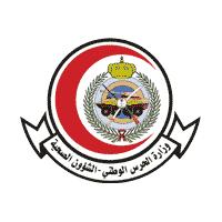 مدينة الملك عبدالعزيز الطبية بالحرس الوطني تعلن برنامج تدريبي منتهي بالتوظيف