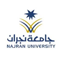 جامعة نجران تعلن وظائف إشرافية للنساء عن طريق التعاقد المؤقت