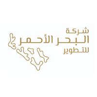 شركة البحر الأحمر للتطوير تعلن برنامج (البحر الأحمر للتدريب المهني)