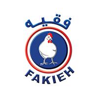 شركة مزارع فقيه للدواجن تعلن وظائف لحملة الثانوية بجميع مناطق المملكة