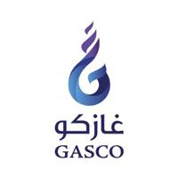 شركة الغاز والتصنيع الأهلية (غازكو) تعلن وظائف سائقين