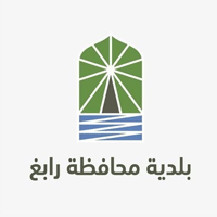 بلدية محافظة رابغ تعلن وظائف بالمرتبة السادسة للرجال والنساء عبر (جدارة)