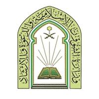 الشؤون الإسلامية بالمدينة المنورة تعلن 21 وظيفة بمساجدها