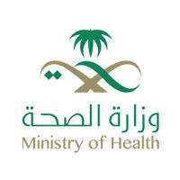 وزارة الصحة تعلن برنامج (فني رعاية مرضى) المنتهي بالتوظيف