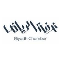غرفة الرياض تعلن وظائف شاغرة في القطاع الخاص بعدة مناطق