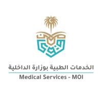 الإدارة العامة للخدمات الطبية بوزارة الداخلية تعلن وظائف إدارية وصحية بجميع المناطق
