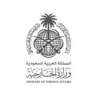 وزارة الخارجية تعلن وظائف دبلوماسية للرجال والنساء